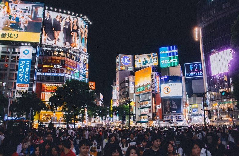 turismo japon tokio